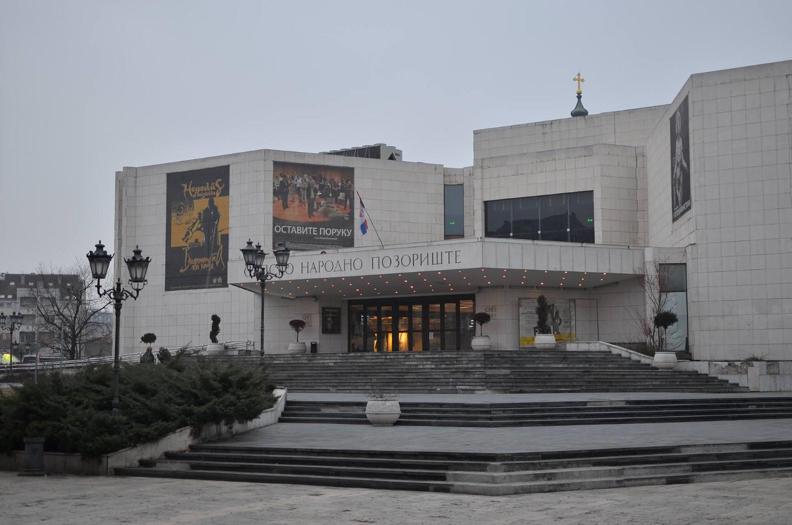 prica Srpsko Narodno Pozorište - Jovan Dejanović
